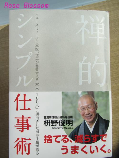book201101131.jpg