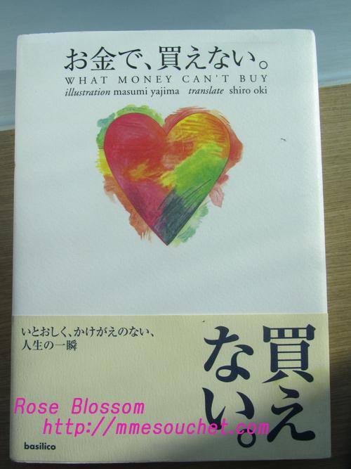 book201101132.jpg