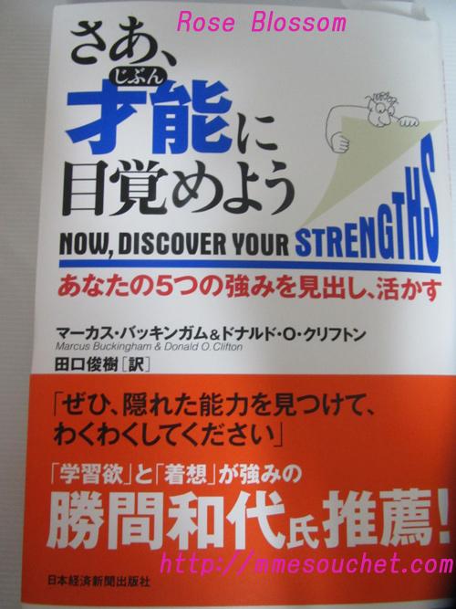 book201101161.jpg