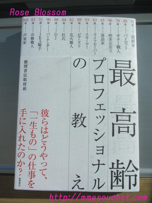 book20110118.jpg