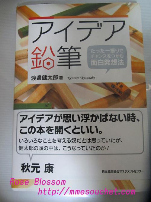 book20110119.jpg