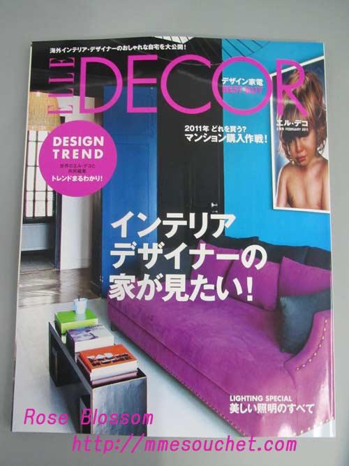 book20110202.jpg