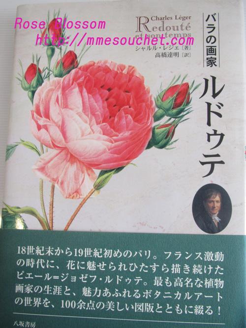 book201102102.jpg