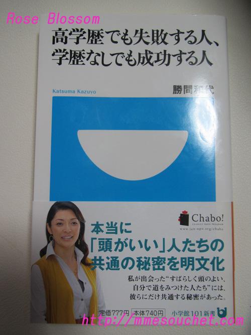 book20110220.jpg