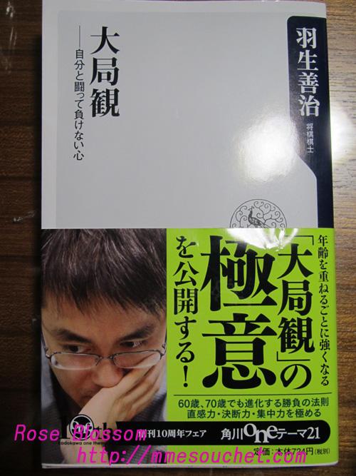 book20110306.jpg