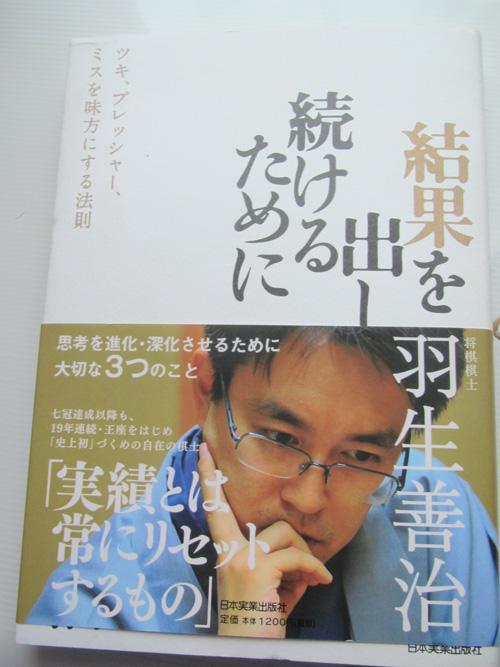 book201103281.jpg