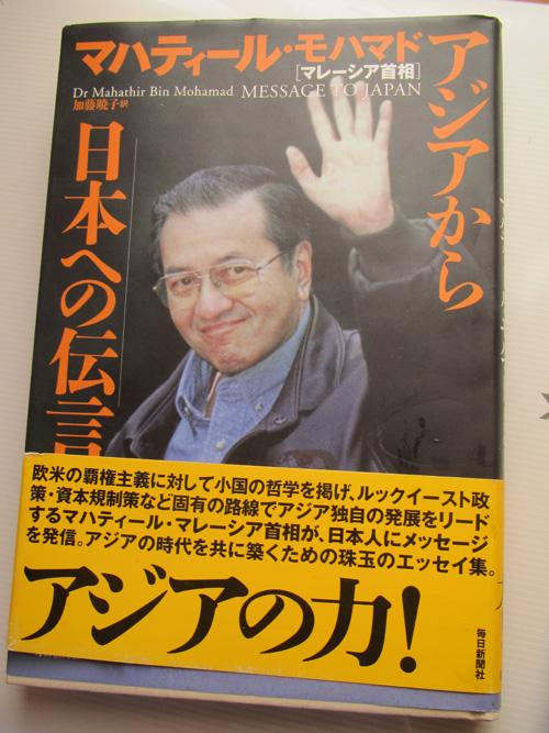 book201103282.jpg