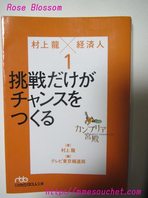 book20110404.jpg