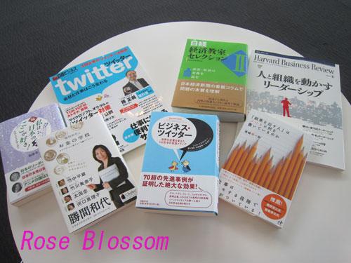 books20100416.jpg
