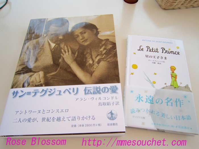 books20100505.jpg