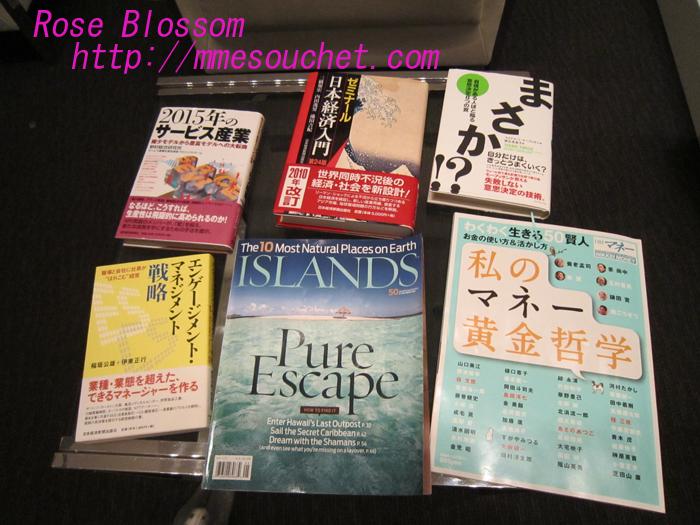 books20100511.jpg