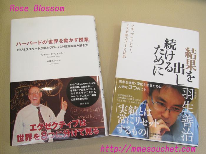 books20101226.jpg