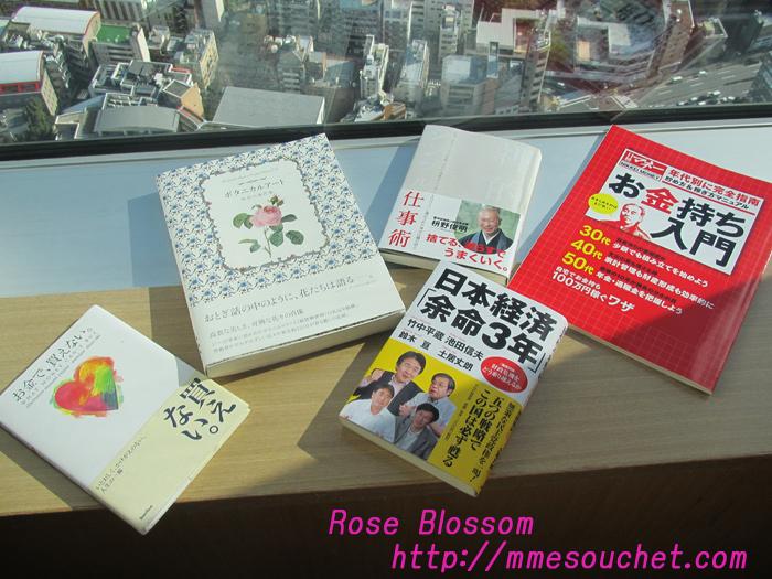 books20110113.jpg