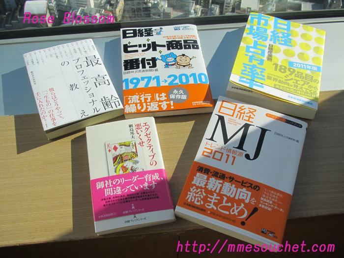 books20110118.jpg