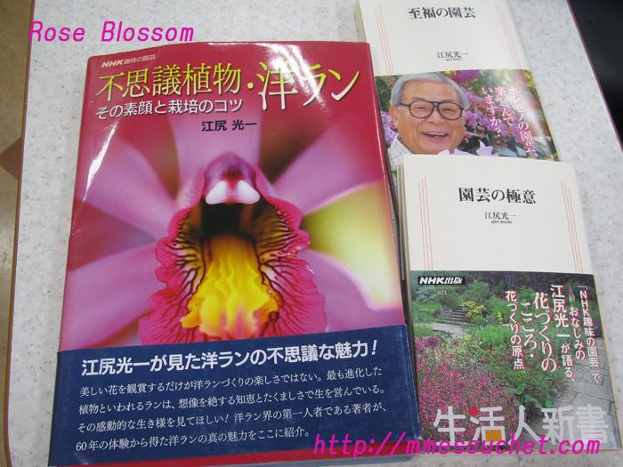 books20110222.jpg