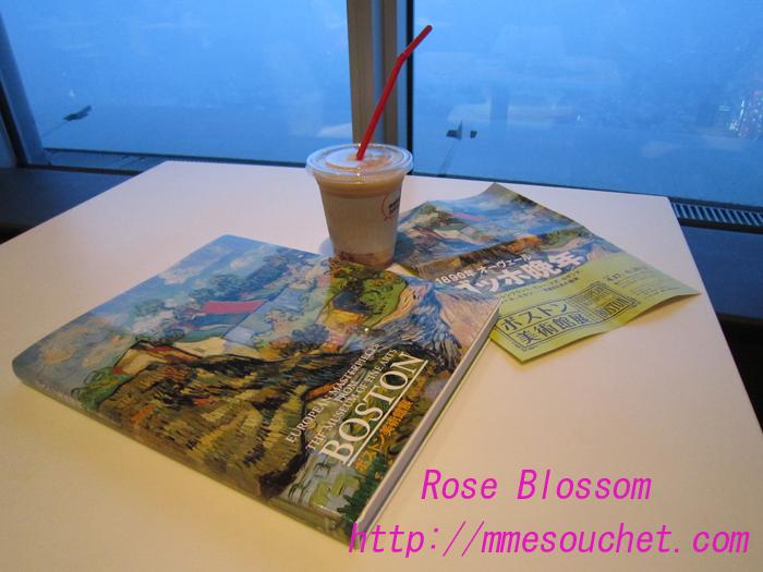 bostonbookposter20100511.jpg
