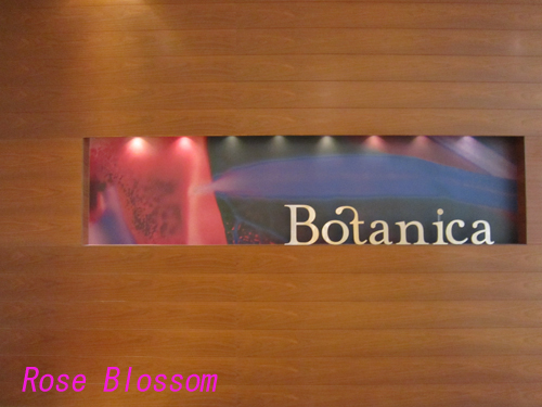 botanica20100316.jpg