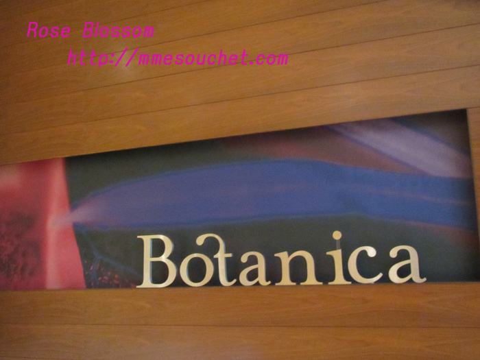 botanica20110501.jpg