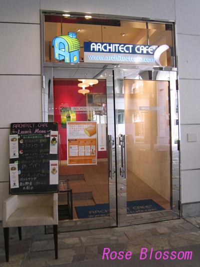 cafe20100321.jpg