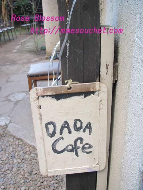 cafe20110131.jpg