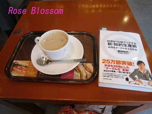 cafekatumahon20100326.jpg