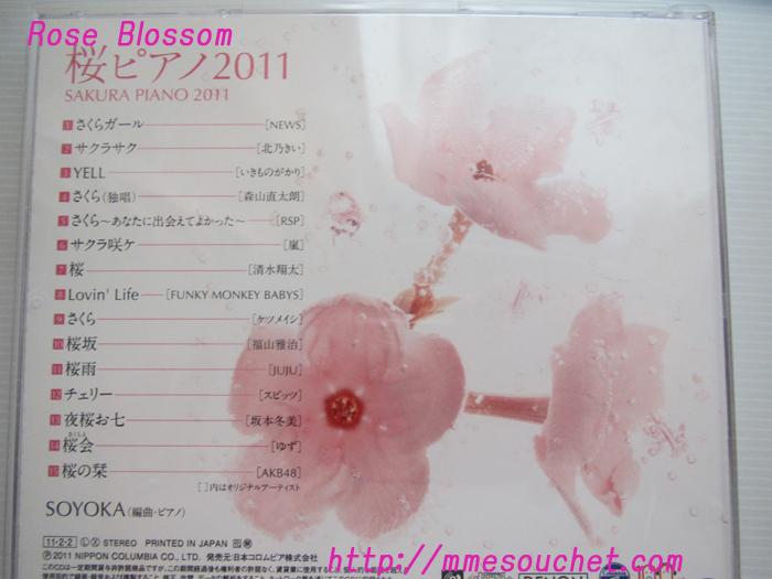 cd2011020411.jpg