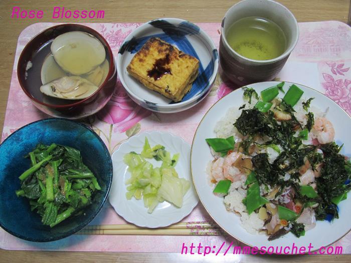 dinner20110301.jpg