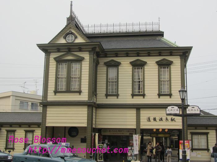 dougoeki20110405.jpg