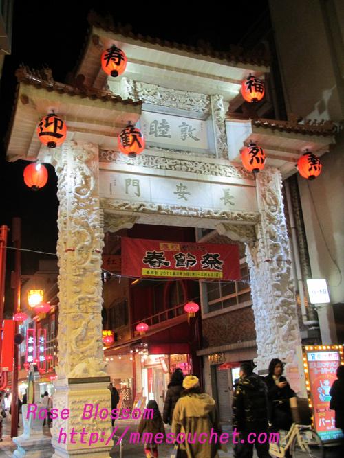 gate20110120.jpg