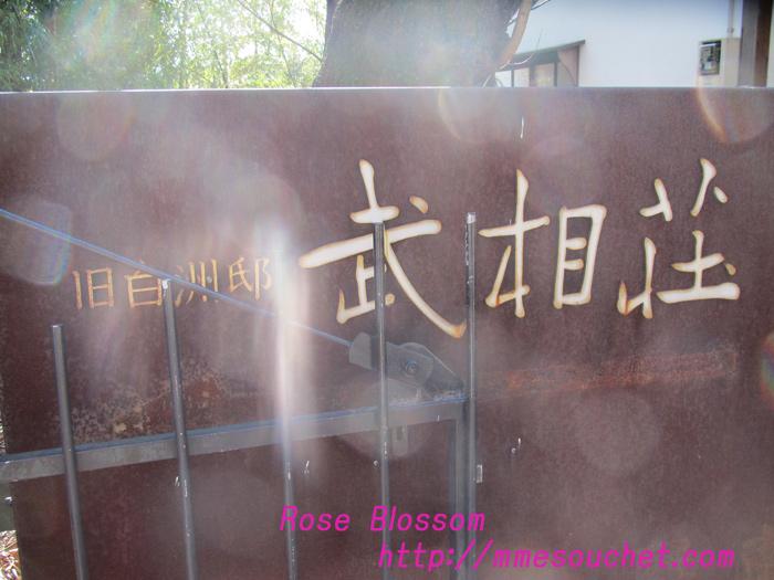 gate20110122.jpg