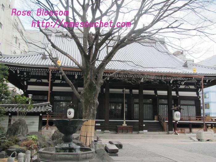 honnouji20110121.jpg