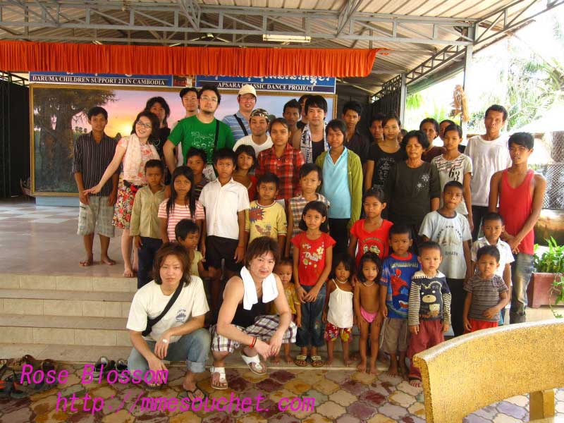 kanbojiakojiin20100425.jpg