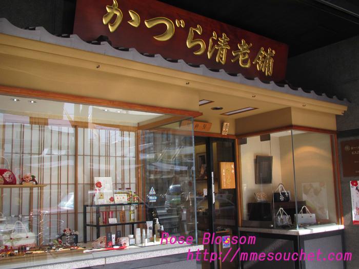 kanzashi20101223.jpg