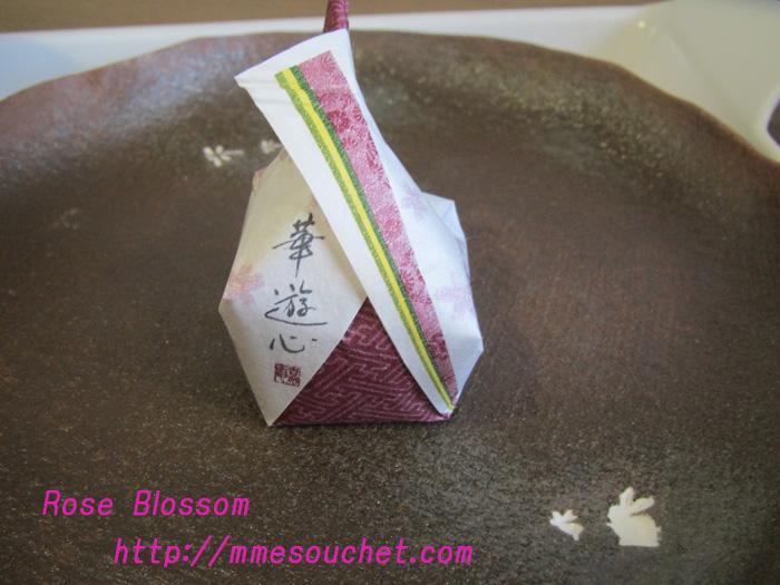 kashimei20110211.jpg