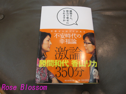 katumabook20100302.jpg