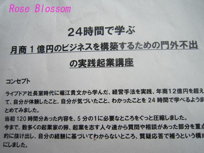 kentarouannnai20100402.jpg