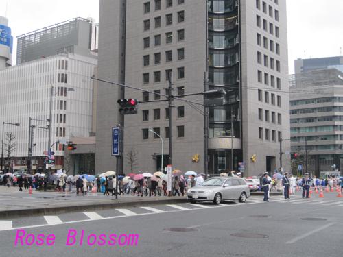 marasonsikin20100228.jpg