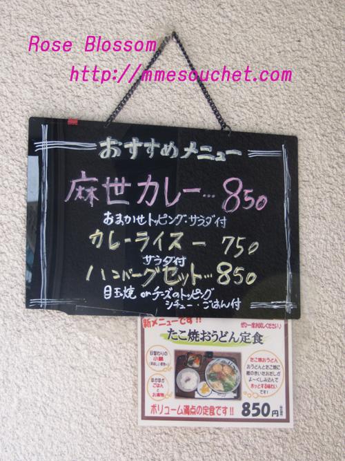 menu20110505.jpg