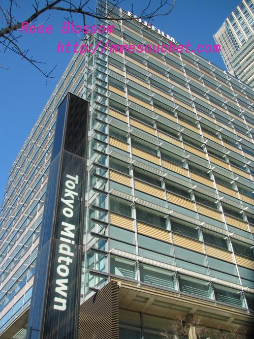 midtown20110127.jpg