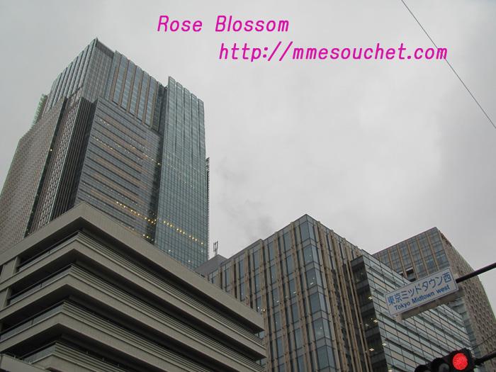 midtown20110228.jpg