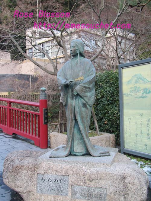 nenenozou20110103.jpg