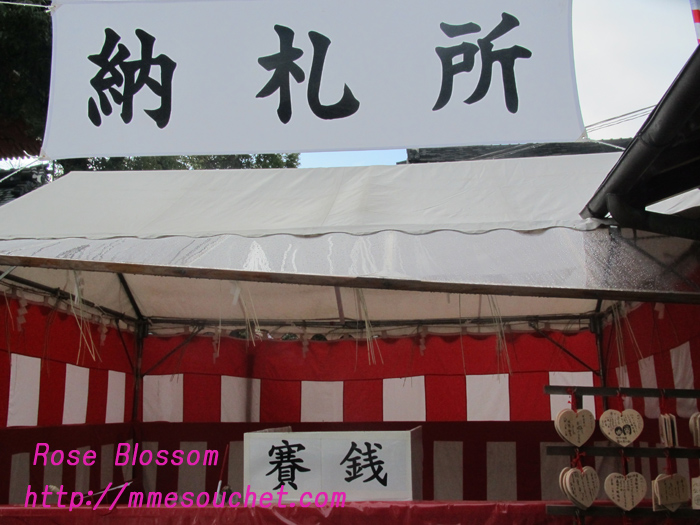 osakesyo20110102.jpg