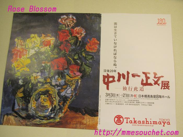 poster20110315.jpg