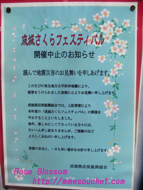 poster20110316.jpg