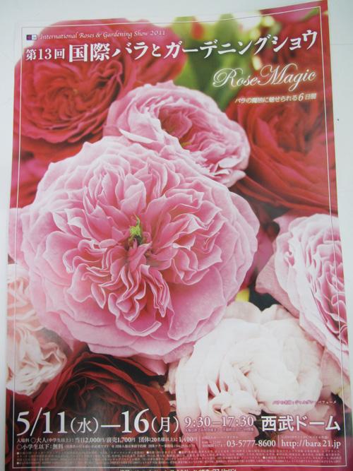 poster20110422.jpg