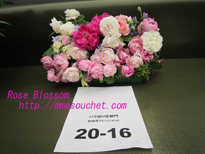 rosearangement20100516.jpg
