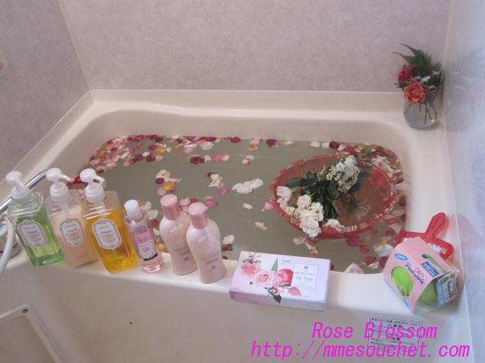 rosebass20100227.jpg