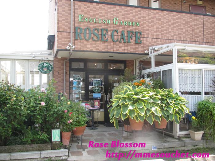 rosecafe20110514.jpg