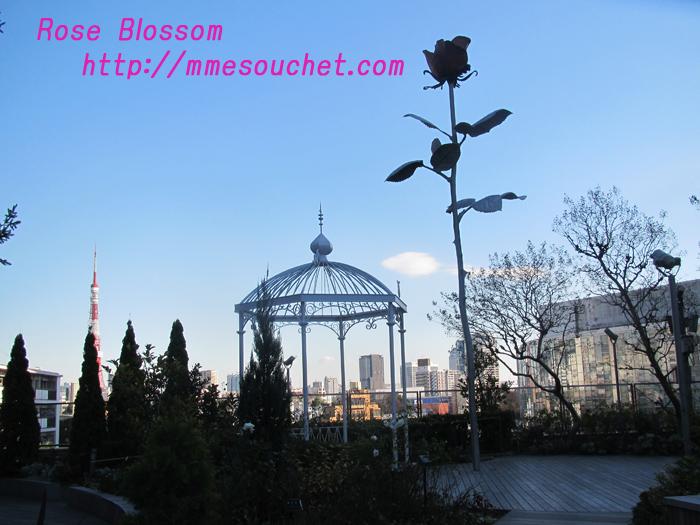 rosegarden20101227.jpg