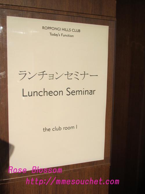 seminarpapet20110204.jpg